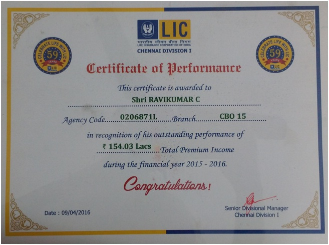 LIC Performance Certificate